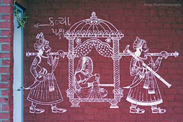 Traditional Wall Painting